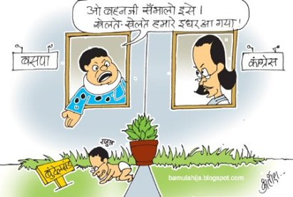Rahul Gandhi in the Hindi heart-belt. Cartoon by Kirtish Bhatt; cartoon courtesy http://bamulahija.wordpress.com