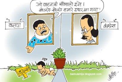 Rahul Gandhi in the Hindi heart-belt. Cartoon by Kirtish Bhatt; cartoon courtesy http://bamulahija.wordpress.com