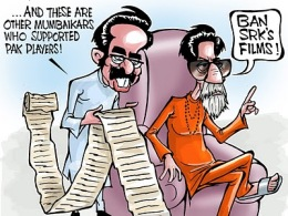Common wisdom - Shiv Sena bans help the victims many a time. (Cartoon courtesy - cartoonistsatish.blogspot.com). Click for larger image.