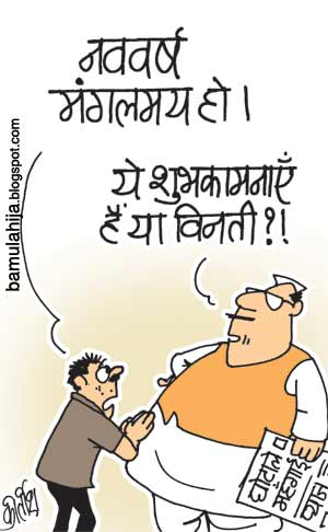 Desert Bloc polity creates modern day 'polity'. Indian outrage is partly because they have known better - Bharattantra. (Cartoon by Kirtish Bhatt ; courtesy - apnablog.in).