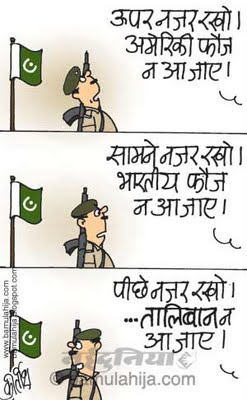 Facing India, with Taliban at the back and US drone attacks from above, Pakistan's command structure has done well to keep the wheels moving. (Cartoon by Kirtish Bhatt; courtesy bamulahija.wordpress.com.). Click for larger image.