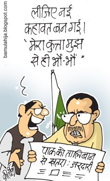 'Biting' Sarcasm. How the Army-ISI pet has started disobeying the master. (Cartoon by Kirtish Bhatt; courtesy - bamulahija.wordpress.com). Click for larger image.