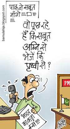 A hard-and-soft answer may work with Pakistan. Soft on trade and economy; hard on defence and terror. (Cartoon by Kartij Bhatt. Courtesy - bamulahija.wordpress.com). Click for larger image.