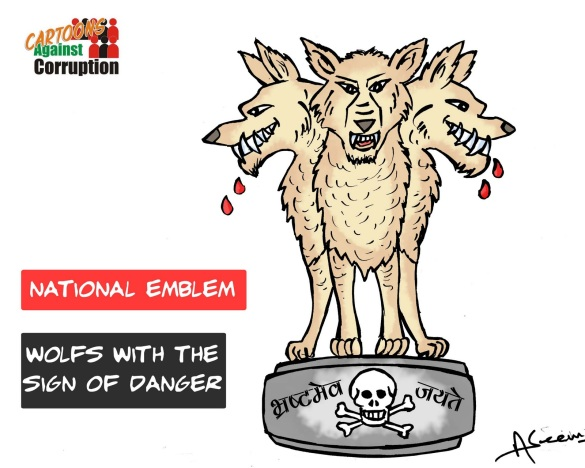 Like other States based on Desert Bloc ideology, India too is moving towards greater corruption.  (Cartoon source & courtesy - anticorruptioncartoons.blogspot.com. Cartoonist Aseem Trivedi is wrong. Corruption will not win). Click for a larger image.