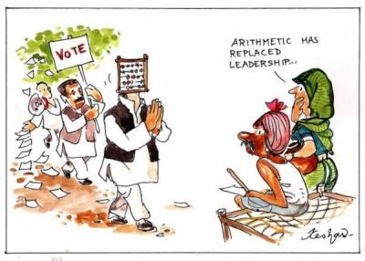 Can calculations replace vision, imagination? Leadership blames - workers, organization, other 'leaders'.    Cartoonist Keshav of The Hindu     Click for image.