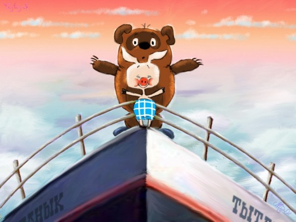 Russian bear with the WTO girl on the Titanic  |  Drawing from the Russian cartoon film Titanic  |  Click for image.