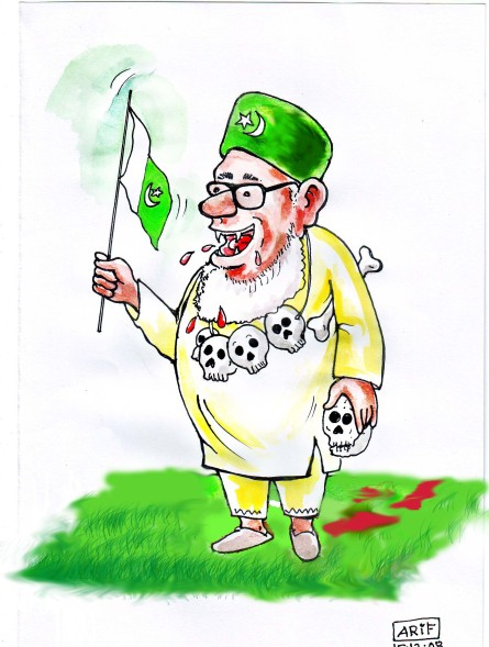 Has Bangladesh acted before it is too late to control terrorism - like in Pakistan     Cartoon by Arifur Rahman. Sep 14, 2008 5; source & courtesy - ebangladesh.com     Click for image.