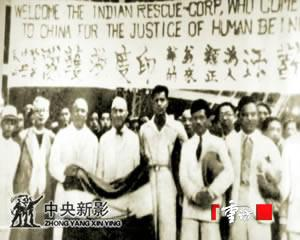India medical aid team on arrival in Guangzhou; source & courtesy - cctvpic.com  |  Click for image.