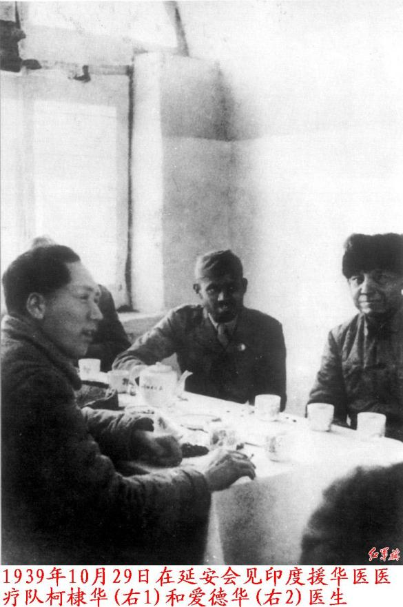Mao Ze Dong With Dwarakanath Kotnis circa 1939; source & courtesy - http://blog.sina.com.cn  |  Click for image.