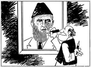 Cartoon by Zahoor