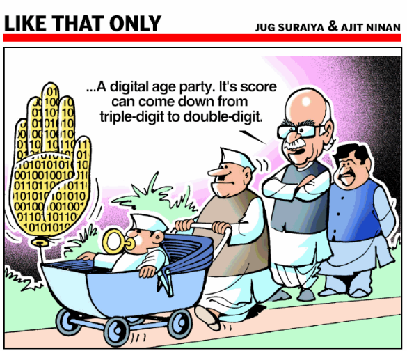 It is no longer clear who is more out of touch with the Indian Voter. |  Ajit Ninan on Aug 06, 2012, in The Times Of India Ahmedabad