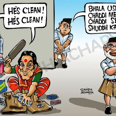 Power competition has become a subject to regional-tribal instincts. Between Gujarati Modi and Marathi Gadakari.  |  Satish Acharya cartoon on October 26 2012