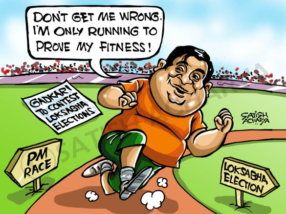 BJP after losing power has been a strange case of disintegration - compared to the BJP before gaining power  |  Satish Acharya cartoon on Wednesday, October 26, 2011  titled Gadkari wants to prove his political fitness...
