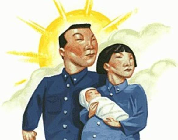 A caricature of China's one-child policy. Creative credits not available.