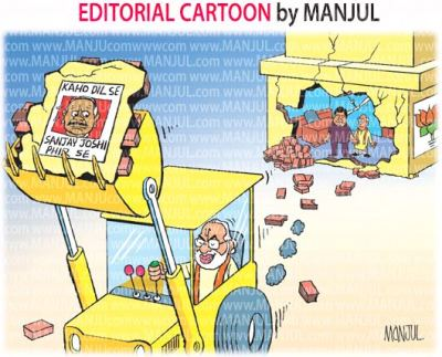 Competitive politics will have some road-kills - like Sanjay Joshi. This cannot become a rationale for negative politics of Gujarati vs Marathi  |  Manjul's Cartoon: Narendra Modi removes Sanjay Joshi's posters on 6.10.2012Competitive politics will have some road-kills - like Sanjay Joshi. This cannot become a rationale for negative politics of Gujarati vs Marathi  |  Manjul's Cartoon: Narendra Modi removes Sanjay Joshi's posters on 6.10.2012