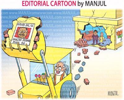 Competitive politics will have some road-kills - like Sanjay Joshi. This cannot become a rationale for negative politics of Gujarati vs Marathi  |  Manjul's Cartoon: Narendra Modi removes Sanjay Joshi's posters on 6.10.2012Competitive politics will have some road-kills - like Sanjay Joshi. This cannot become a rationale for negative politics of Gujarati vs Marathi  |  Manjul's Cartoon: Narendra Modi removes Sanjay Joshi's posters on 6.10.2012