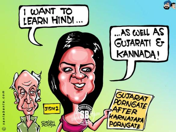 Not knowing Hindi or Bollywood, deep into porn industry, would Sunny Leone risk her own capital on a uncertain Bollywood future?  |  Cartoon by Satish Acharya in Santabanta.com