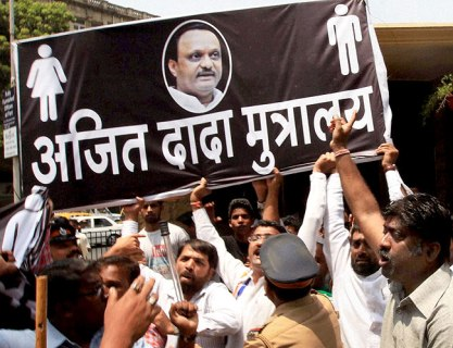MNS activists protest against Ajit Pawar's recent remarks on drought.  |  PTI Photo