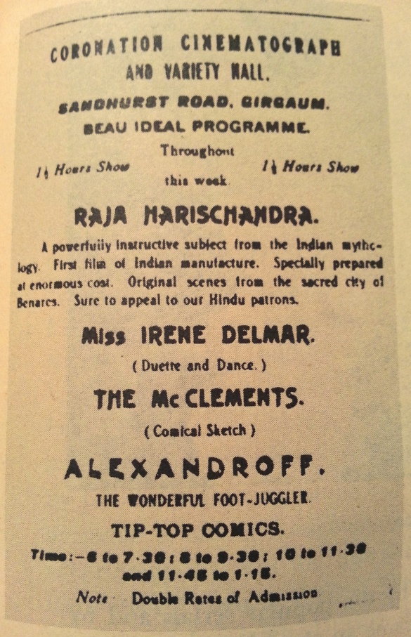 Advertisement for First Indian movie, 'Raja Harishchandra', appeared in Bombay Chronicle on 3rd May, 1913.